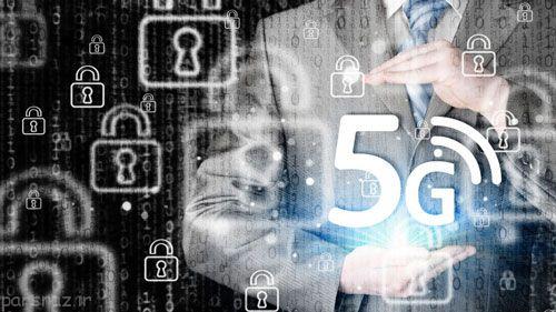 5G و عقاید نادرست درباره آن
