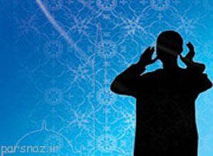 در این مکان ها نماز نخوانید بهتر است