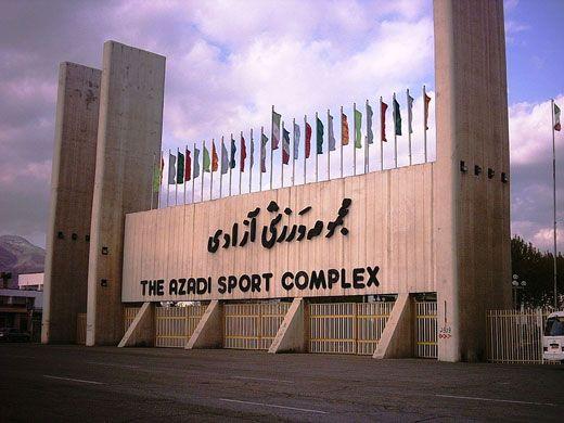 نگاهی به ورزشگاه های فرسوده ایران