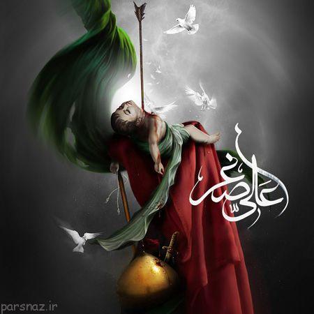عکس شهادت حضرت علی اصغر (ع) تصاویر ماه محرم