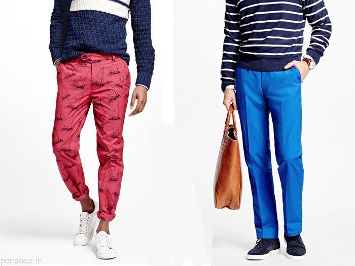 اشتباهات آقایان در تیپ های لباس پاییزی
