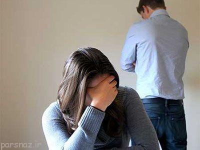 بیماری کودک و رابطه بین همسران
