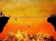 درباره عبور از پل صراط در قرآن
