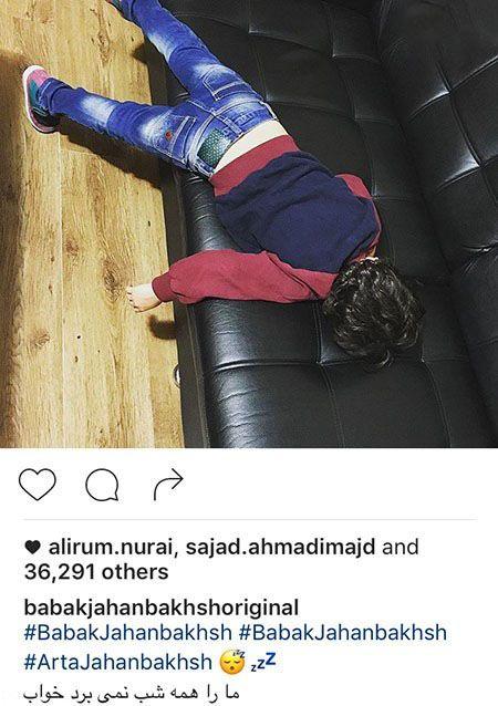 خبرهای داغ تصویری از بازیگران و هنرمندان ایرانی (140)