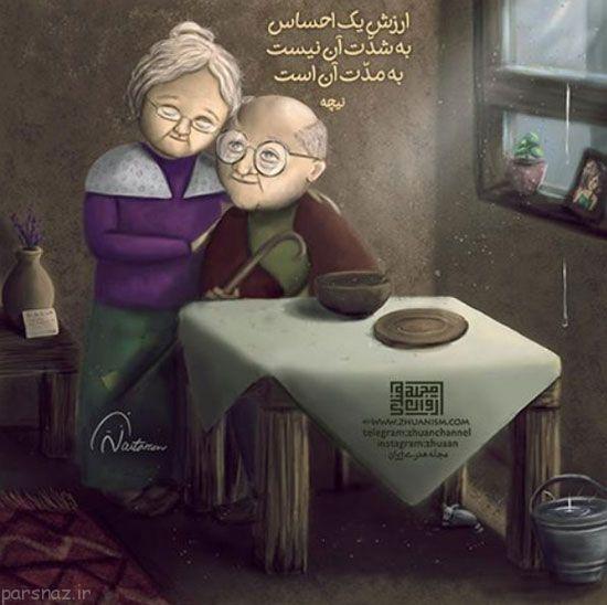 عکس عاشقانه و رمانتیک با متن های زیبای عشقولانه