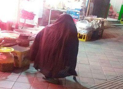 قد کوتاه ترین زن ایران را ببینید