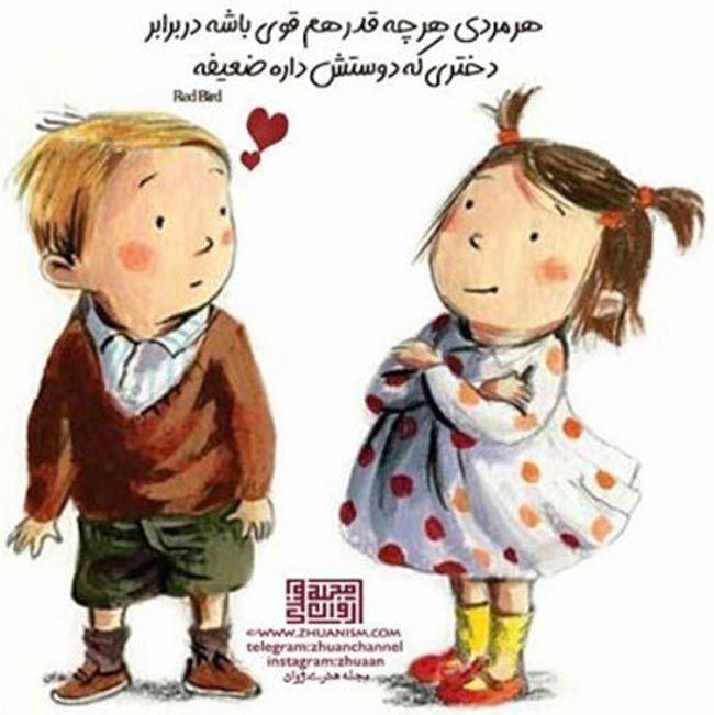 گالری عکسهای عاشقانه و کارتونی بسیار زیبا