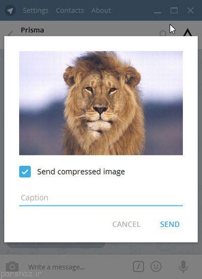 افکت عکس prisma را در تلگرام استفاده کنید