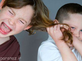 دعوای همیشگی بین خواهر و برادرها