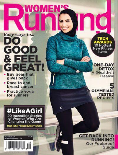 بانوی ورزشکار محجبه روی جلد مجله امریکایی