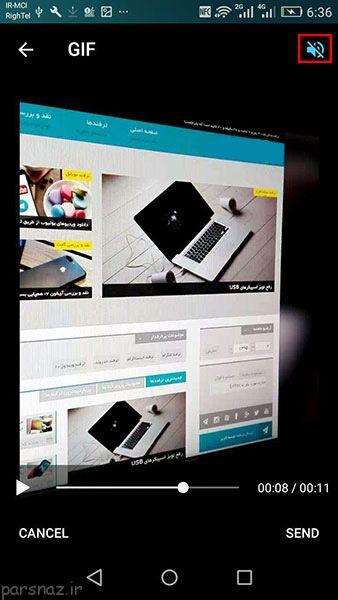 آموزش تبدیل ویدیو به GIF در تلگرام