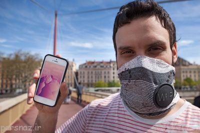 اختراع شال برای تنفس در هوای آلوده