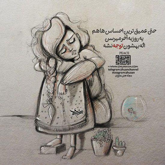 عکس نوشته هاي عاشقانه و احساسي آبان ماه