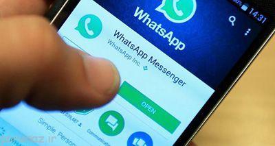 قابلیت های جدید واتس اپ در بروزرسانی اخیر