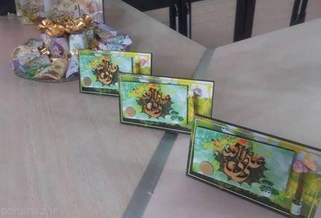 تزیین سکه و پول برای عیدی عید غدیر