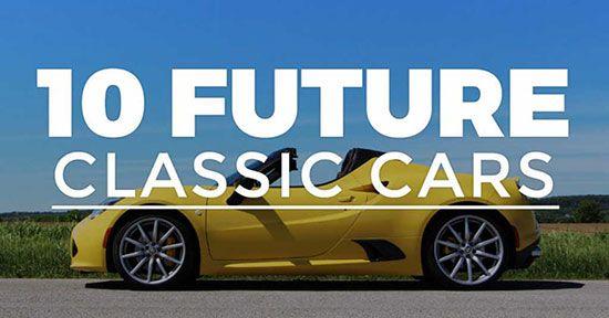 ماشین های کلاسیک آینده را بشناسید