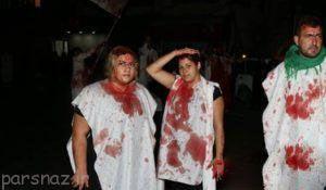 قمه زنی دو دختر در شب عاشورا +عکس