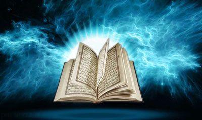 روز قیامت و شکایت های قرآن از اهل زمین