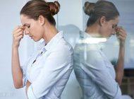 استرس روی غده تیروئید تاثیرگذار است