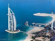 دبی لوکس ترین شهر جهان +عکس