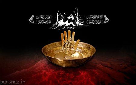 شرح ماجرای روزهای ماه محرم و ایام حسینی