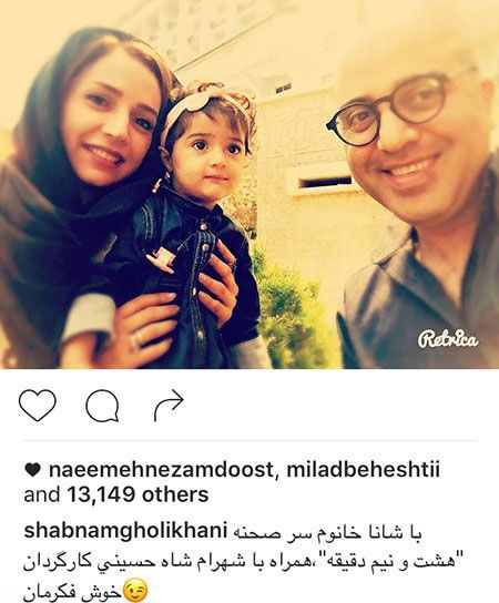 اخبار داغ بازیگران و سوپراستارهای ایرانی (134)