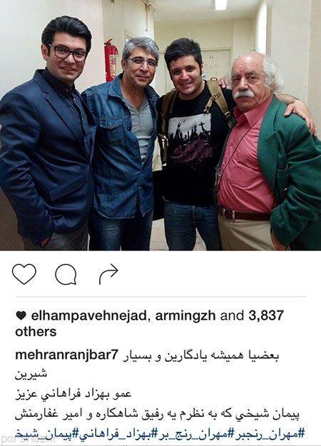 تصویر بازیگران و ستاره های ایرانی در اینستاگرام (125)