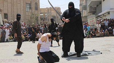 درس قصابی برای کلاس درس داعش