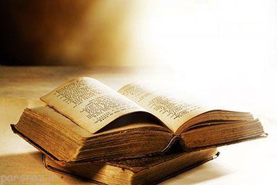خواندن کتاب بسته و بدون ورق زدن