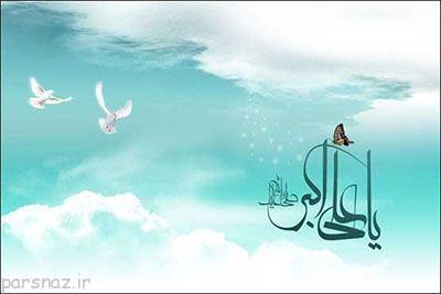 مزار حضرت علی اکبر (ع) کجاست؟