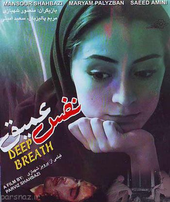 فیلم های ایرانی که به اسکار معرفی شدند