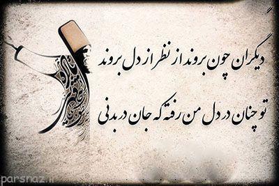 شعر زیبا و عاشقانه از رابعه بلخی