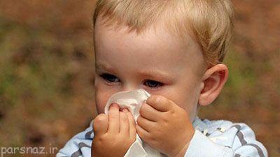 سرماخوردگی فرزند و توصیه های بهداشتی