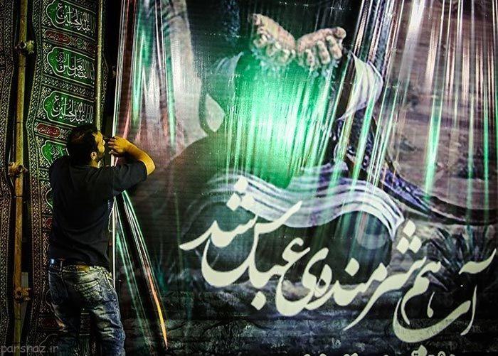 عکس های پیشواز ماه محرم در ایران