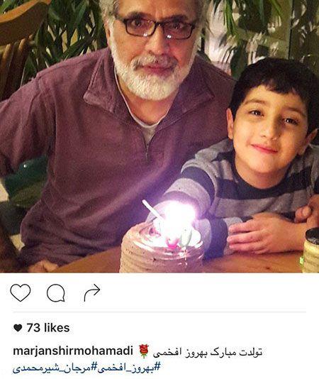 اخبار داغ بازیگران و هنرمندان معروف ایرانی (138)