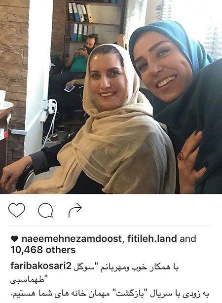 خبرهای داغ بازیگران و افراد مشهور ایرانی (137)