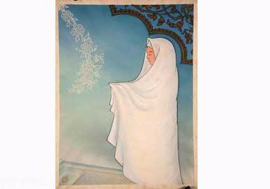 دلیل دست باز نماز خواندن در مذهب تشیع