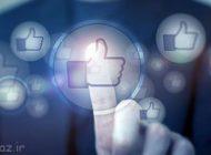 استفاده از فضای آنلاین برای رونق تجارت