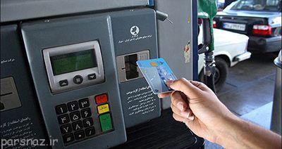 فواید نگهداری سیستم های کارت سوخت