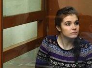 عاقبت دختر روس که به یک داعشی دل داد