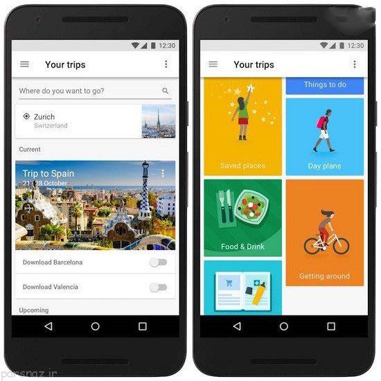 برنامه جدید گوگل مخصوص مسافرت