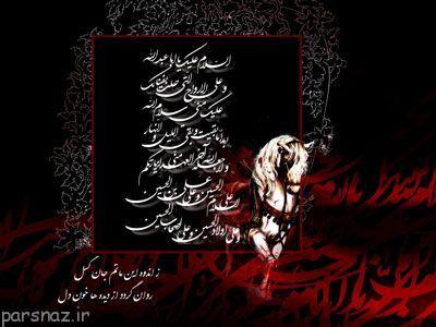 متن کامل زیارت عاشورا با ترجمه فارسی