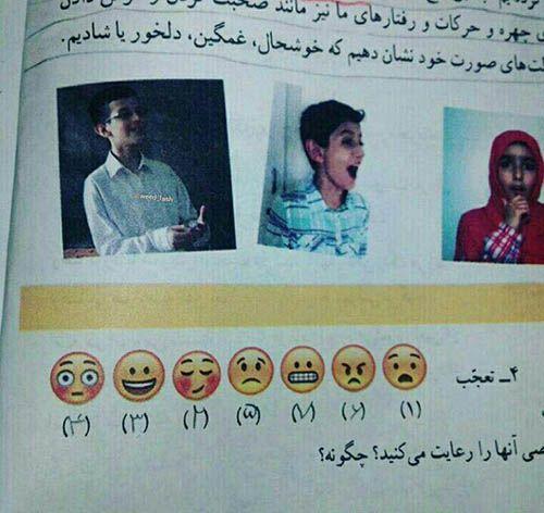 گالری عکس های خنده دار و طنز از سوژه های وطنی و خارجی (112)