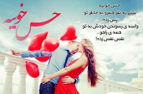 عکسهای عاشقانه بغل کردن احساسی و رمانتیک
