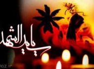 وداع امام حسین (ع) با قبر پیامبر و حرکت بسوی حماسه