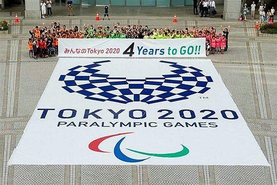 ژاپنی ها از الان به استقبال المپیک 2020 رفتند