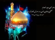 عکس نوشته ماه محرم حسینی ،عکس مذهبی ماه محرم
