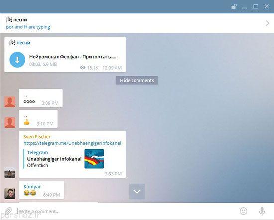 امکان گذاشتن کامنت برای پست های تلگرام