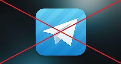 نحوه حذف کامل اکانت تلگرام
