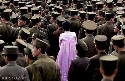 این عکس ها در کره شمالی ممنوع است
